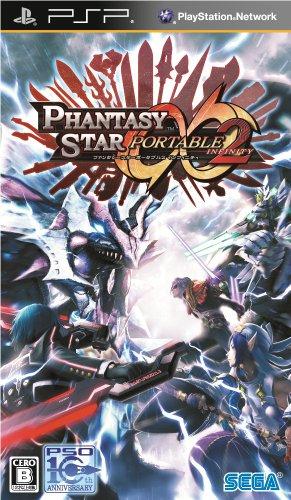 Phantasy Star Portable 2 Infinity (japan import)