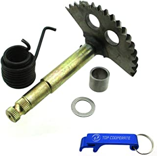 TC-Motor Kick Start Shaft Gear Spindle For GY6 125cc 150cc Chinese Moped Scooter 4-Stroke Engines