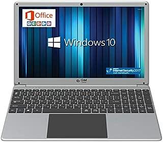GLM 薄型 ノートパソコン 15.6インチ 大画面 PC テンキー 搭載 日本語キーボート Microsoft Office / Windows 10 / Celeron /メモリ 8GB / SSD 256GB / WIFI / USB3.0 / HDMI / WEBカメラ / FullHD