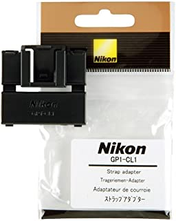 Nikon 27005 GP-1 CL1 Camera Strap Clip for GP-1
