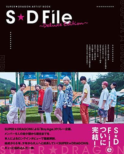 SUPER★DRAGON ARTIST BOOK S★D File ~Deluxe Edition~の詳細を見る