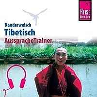 Tibetisch Hörbuch