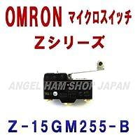 オムロン(OMRON) Z-15GM255-B マイクロスイッチZシリーズ (逆動作ヒンジ・ローラ・レバー形) NN