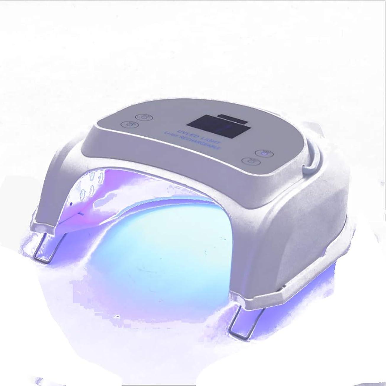 半球個人慈善UVネイルランプ、28個のUV LED 64Wハイパワーネイルランプジェルポリッシュスイッチアルミ合金ネイル光線療法機ネイルドライヤー充電