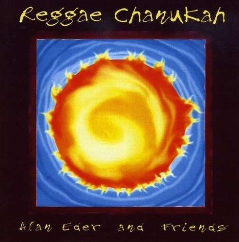 Reggae Chan