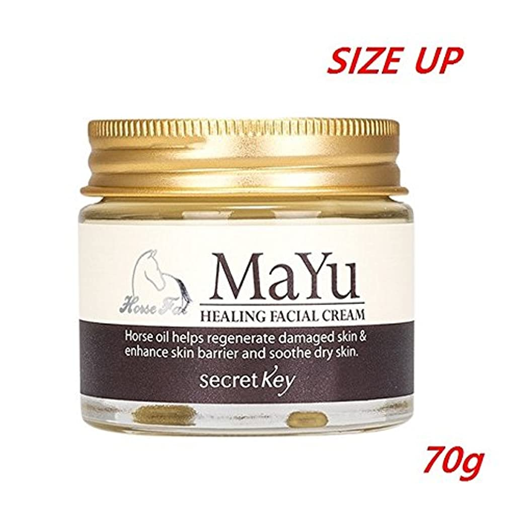 前部迷惑依存するシークレットキー 馬油 ヒーリング フェイシャル クリーム/Secret Key Mayu Healing Facial Cream 70g Size Up(50g to 70g Up Grade) [並行輸入品]
