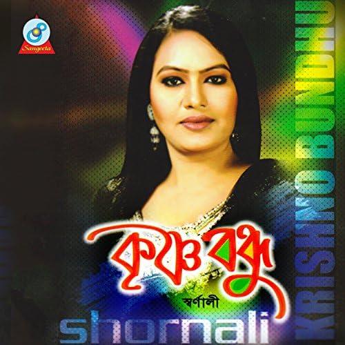 Shornali