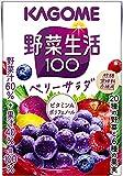 野菜生活 100 エナジールーツ(100mL*18本入)