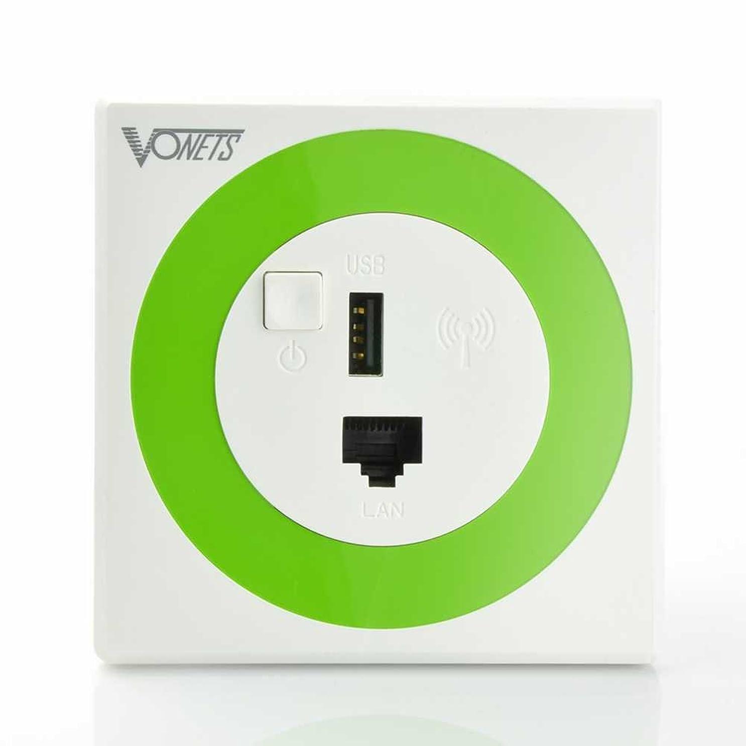 YOUKUKE 無線LANルーター/USB充電器付きワイヤレスAPルーター屋内壁埋め込み無線LANリピーターインターネットルーター