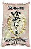 Yumenishiki Arroz, Tipo Japonés - 5000 gr