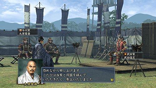 コーエーテクモゲームス『信長の野望・天道withパワーアップキット』