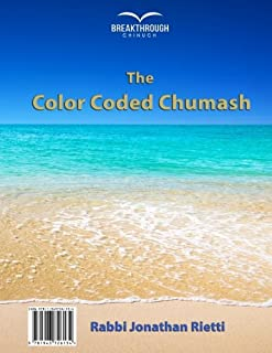 The Color Coded Chumash