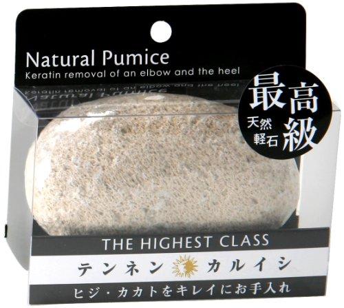 YOKOZUNA CREAT!ON(ヨコズナクリエーション) NATURAL PUMICE 最高級 天然軽石 THE HIGHEST CLASS