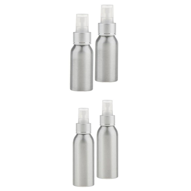 拘束するありがたい凍ったPerfeclan 4個 アルミニウム スプレーボトル 旅行 アルミ 香水スプレーボトル 微細ミストアトマイザー
