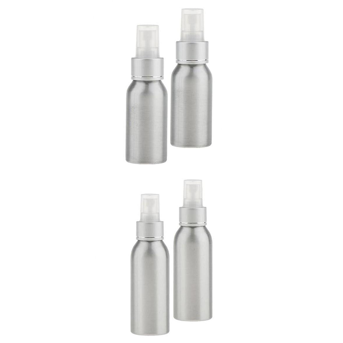 寛解出版電気的Perfeclan 4個 アルミニウム スプレーボトル 旅行 アルミ 香水スプレーボトル 微細ミストアトマイザー