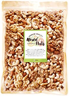 ミックスナッツ 無添加 / 1kg / アメリカ直輸入 素焼き 無塩 オイルなし チャック袋(アーモンド カシューナッツ 生くるみ)輸入1か月以内のナッツを使用しております