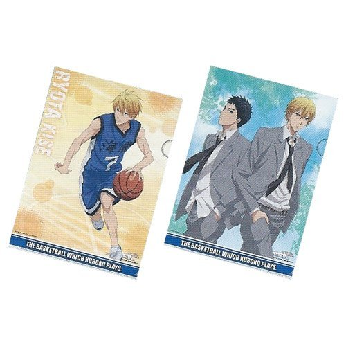 And in basketball in Japan - most of lottery Kuroko ~ H Award sea always clear file [one piece of article] (japan import)