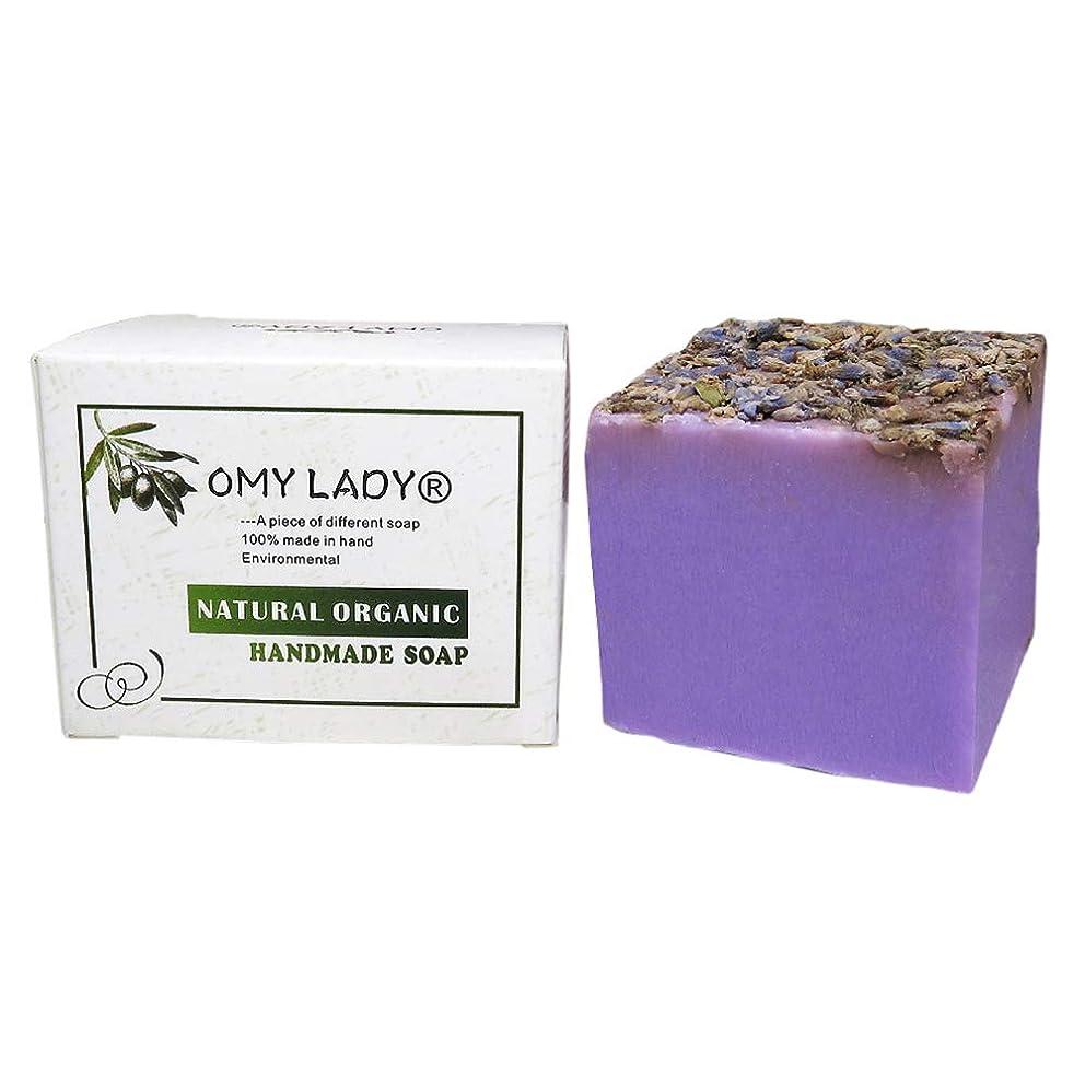 石鹸 無添加 エッセンシャル オイルソープ 栄養 抗ダニ 手作り オイルコントロール ソープ 洗顔せっけん Cutelove