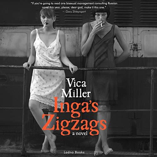 『Inga's Zigzags』のカバーアート