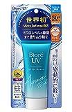 Kao Biore UV Aqua Rich Watery Essence Sunscreen SPF50+ PA++++ 50g