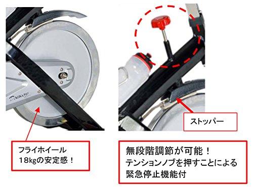 DAIKOU(ダイコー)『フィットネスバイク(DK-8910)』