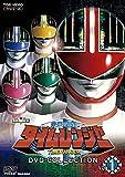 未来戦隊タイムレンジャー DVD-COLLECTION VOL.1