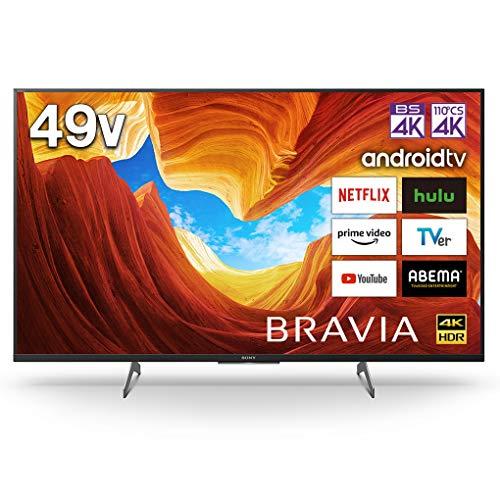 ソニー 49V型 液晶 テレビ ブラビア KJ-49X8500H 4Kチューナー 内蔵 Android TV (2020年モデル)