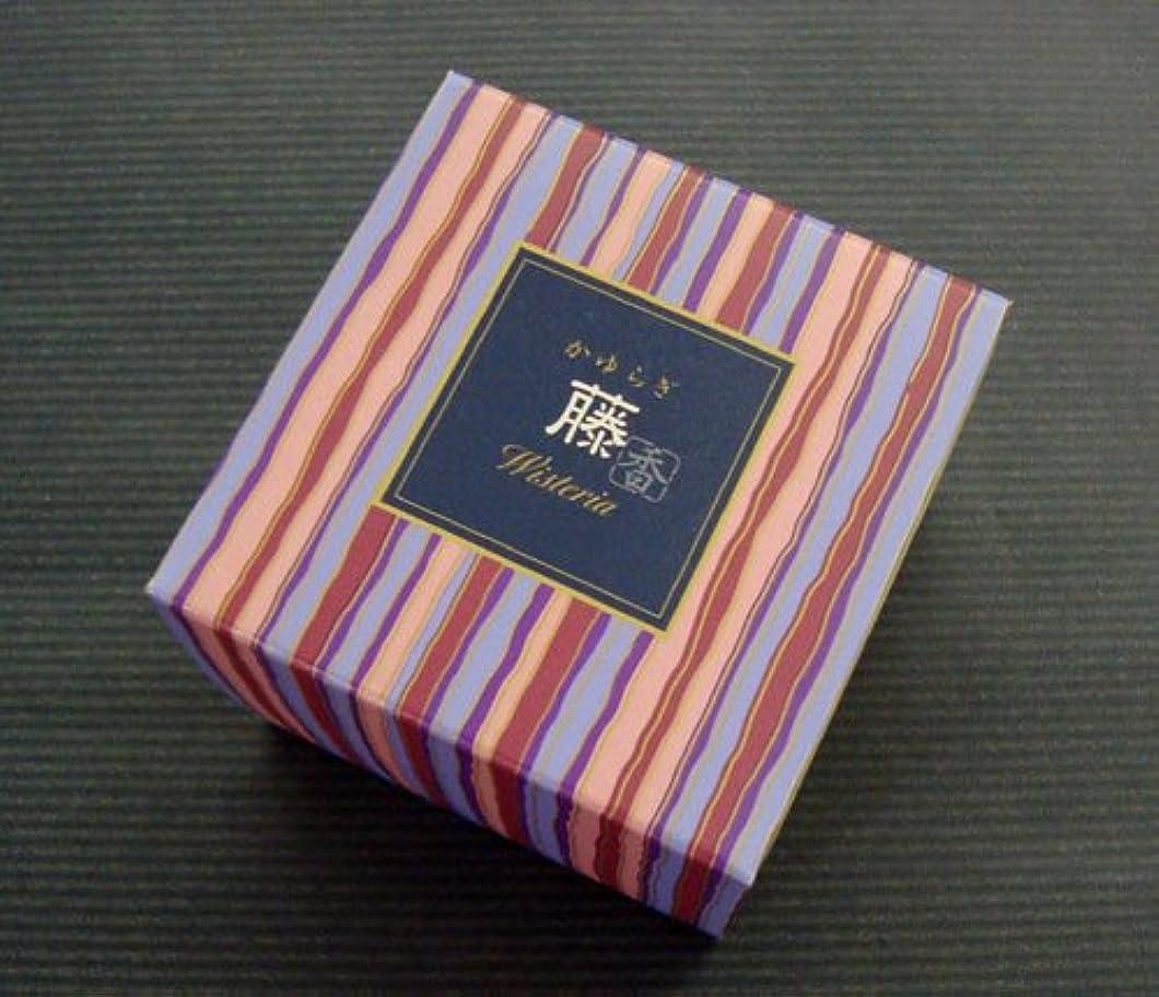 探偵暴動ハーブ気品ある藤の香り 日本香堂【かゆらぎ 藤 コーン型12個入】香立付 【お香】