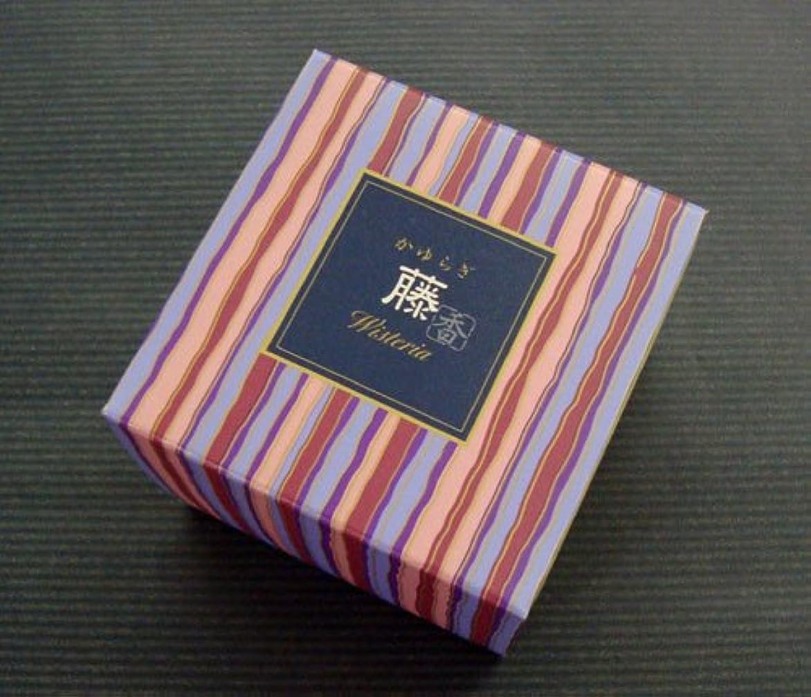 影響力のある取り囲む前者気品ある藤の香り 日本香堂【かゆらぎ 藤 コーン型12個入】香立付 【お香】