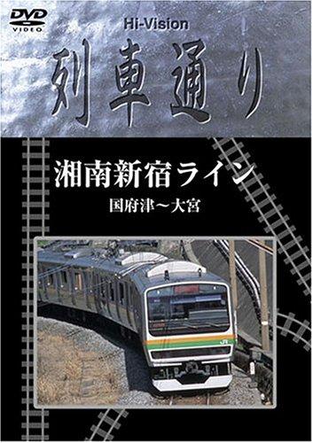 Shonan Shinjuku Line [Wide/J] [Alemania] [DVD]