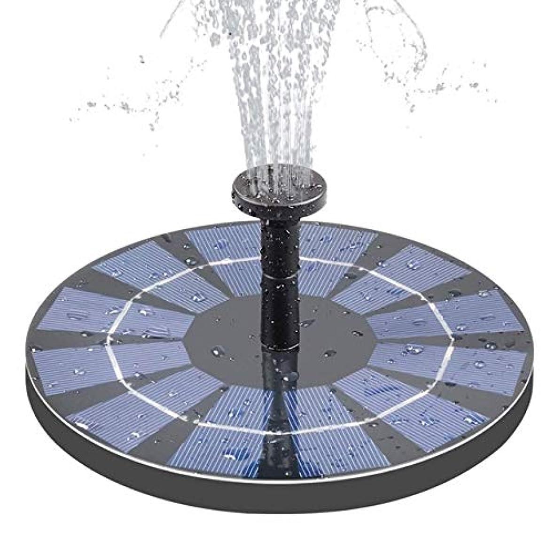 包括的ホール剛性KUQIQI Birdbath池プールガーデンFiのためのバッテリバックアップ2.5W鳥風呂の泉無料立ちソーラー噴水ソーラー噴水,安い (色 : Black)