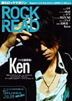 ROCK AND READ 009