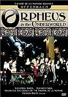 Orpheus in Underworld [DVD]