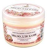 Seife für Sauna Blumen Rezepten Oma Agafia 500 ml Натуральное сибирское...
