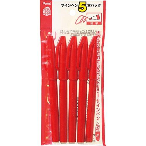 ぺんてる サインペン 5本パック XS520BD5 赤