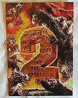 ゴジラストア 店舗 2周年記念 ポストカードセット GODZILLA