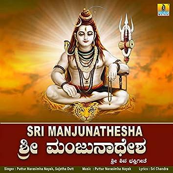 Sri Manjunathesha - Single
