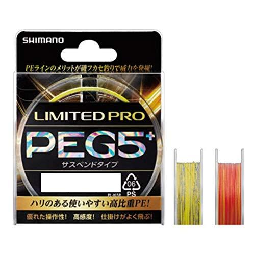 【19%OFF】シマノ(SHIMANO)LIMITEDPROPEG5+サスペンド200m1号イエローPL-I65R釣り糸