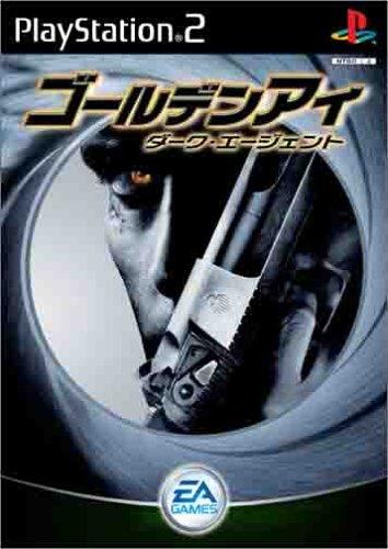 GoldenEye: Rogue Agent[Japanische Importspiele]