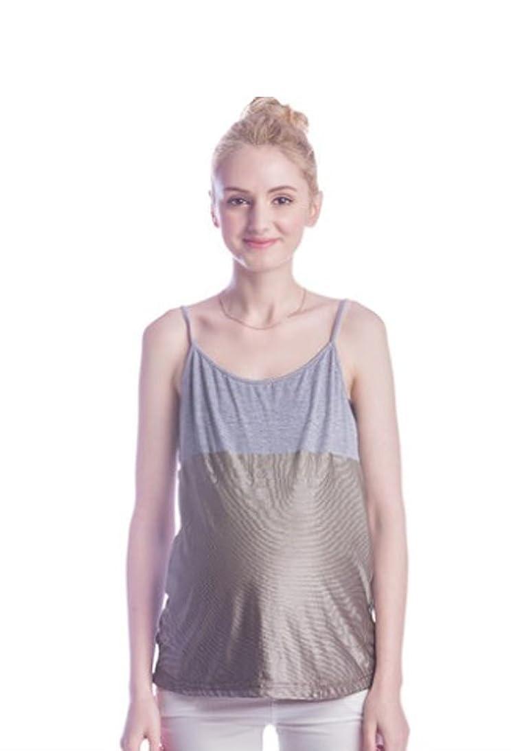 教育学調停者装置電磁波防止キャミソール 妊婦帯 腹部は電磁波カットに最も優れた銀繊維100%素材 純銀 マタニティ下着 NUOBAOKANG 腹帯 グレー (XXL)