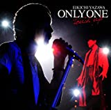 ONLY ONE 歌詞