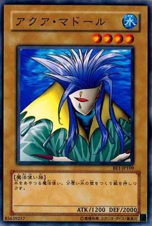 【シングルカード】遊戯王 アクア・マドール BE1-JP109 ノーマル