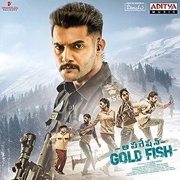 Operation Gold Fish (Original Motion Picture Soundtrack)