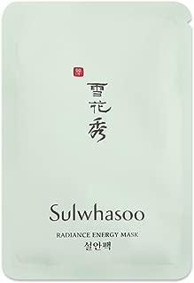 20pcs X Sulwhasoo NEW Radiance Energy Mask 4ml