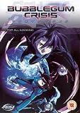 Bubblegum Crisis - Tokyo 2040 - Vol. 6 [Region 2] [DVD] by Yu Asakawa