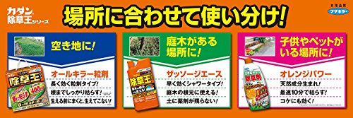 カダン除草剤粒タイプオールキラー3kg(約180坪《600㎡》分)
