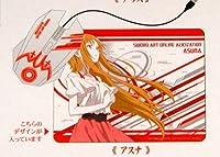 ソードアートオンライン アリシゼーション 光るマウス&マウスパッド アスナ