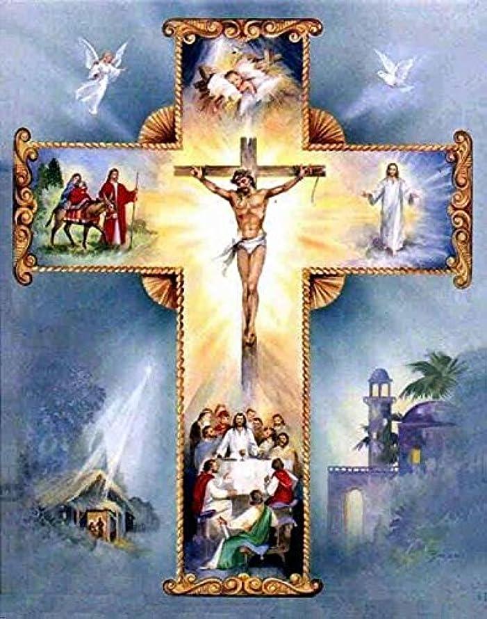 21secret 5D Diamond Diy Painting Full Drill Handmade The Crucifixion of Jesus Cross Stitch Home Decor Embroidery Kit