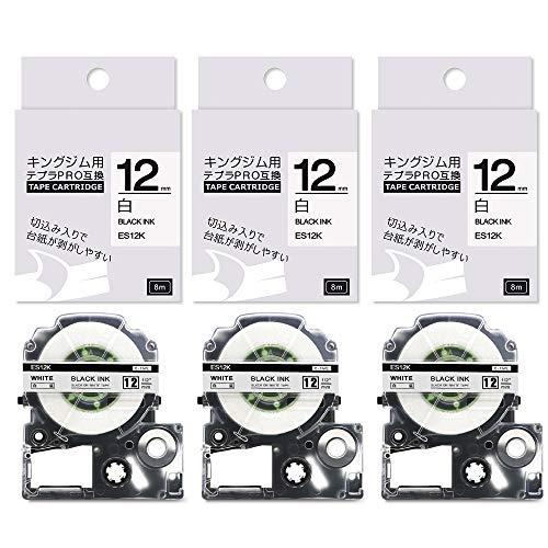Airmall 互換 テプラ テープ 12mm 白 てぷらーテープ 12mm キングジム テプラ 12mm 白 KingJim Tepra テープカートリッジ SS12K テプラPROテープ ES12K 白地黒文字 長さ8M 3個セット
