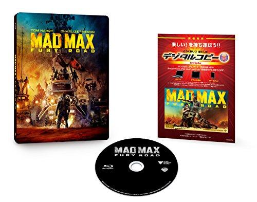 MAD MAX Fury Road - Exklusiv Steelbook - Blu-ray